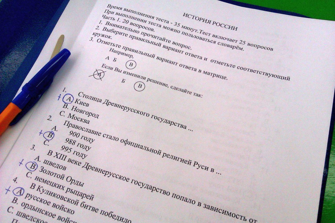 Как сдавать экзамены на ВНЖ