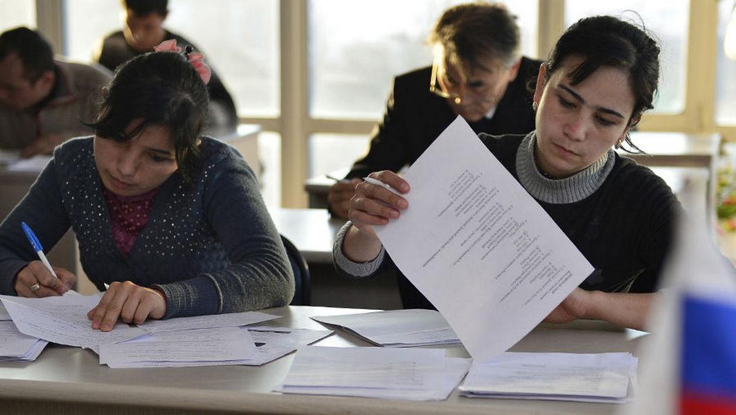 Как сдать экзамен по русскому для ВНЖ