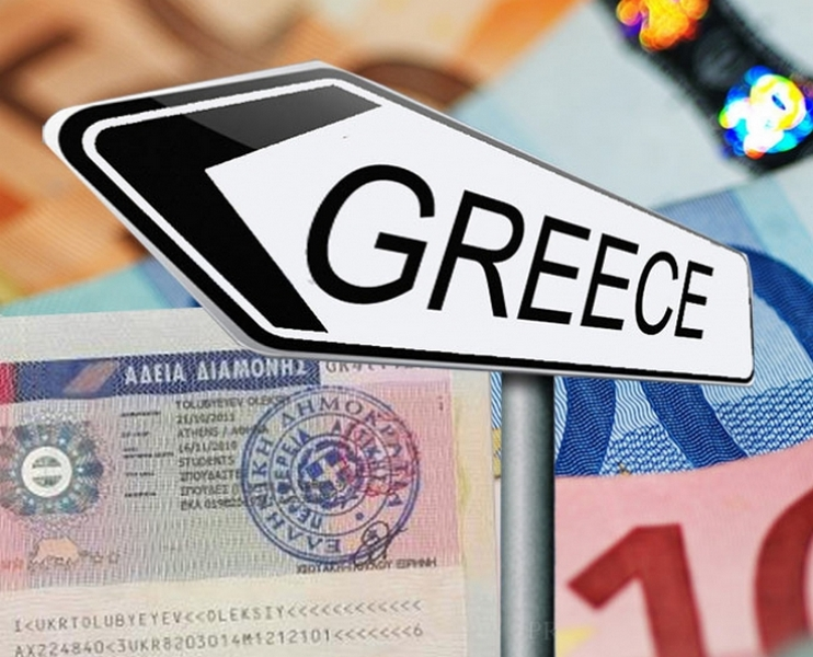 Как оформить ВНЖ в Греции