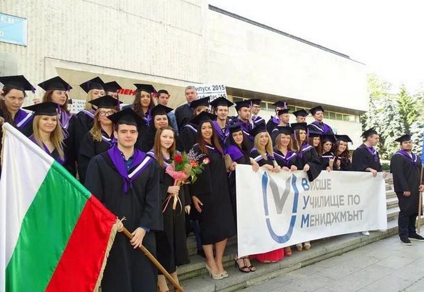 Обучение в Болгарии для ВНЖ