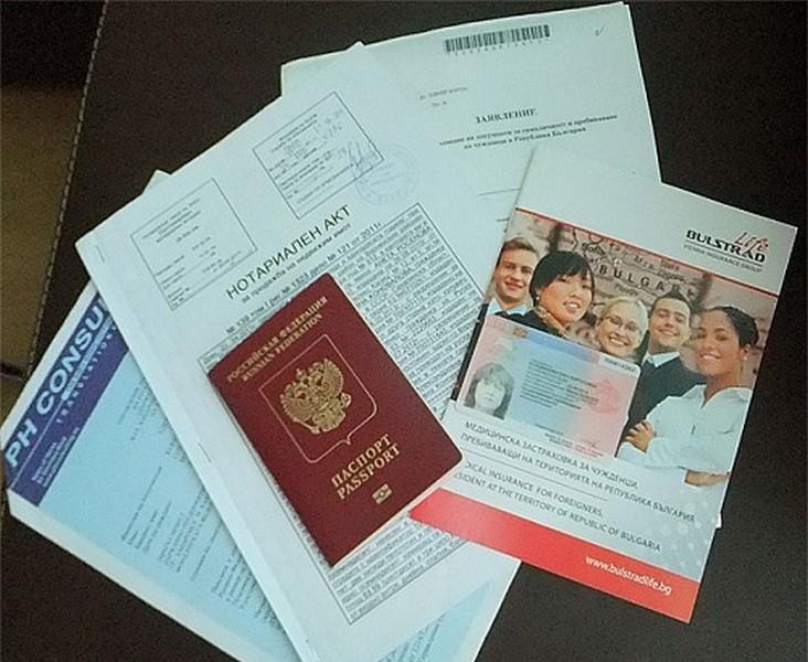 Документы для ВНЖ в Болгарии