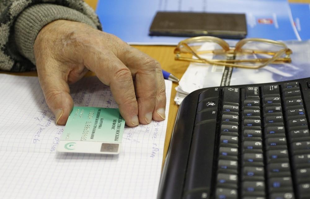 Страховка для пенсионеров в Германии