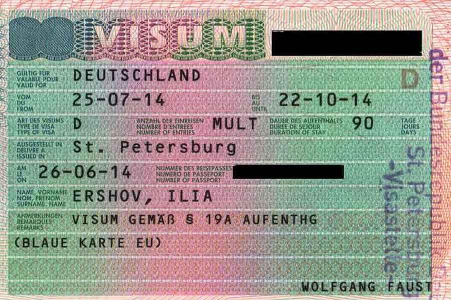 Студенческая виза для ВНЖ