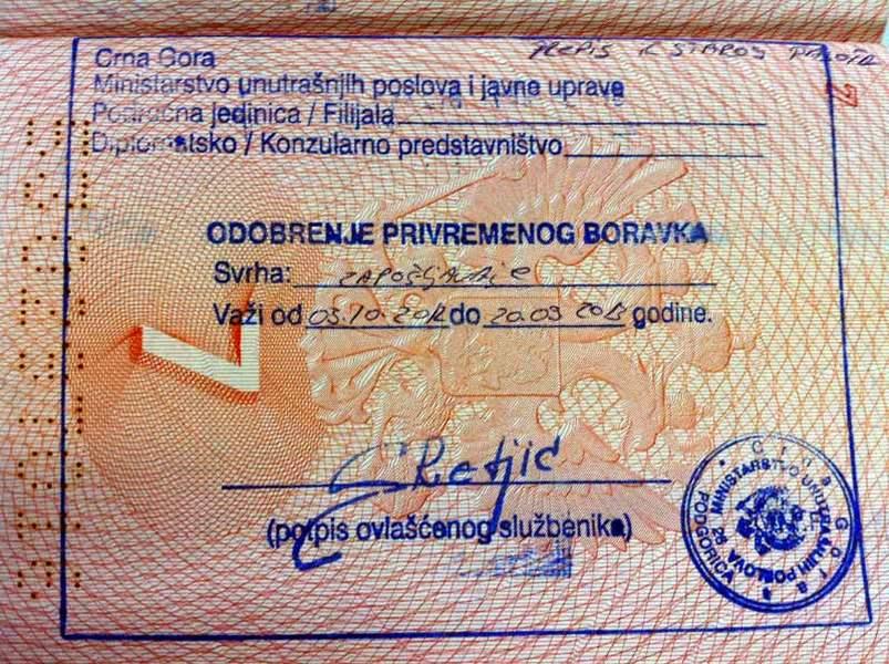 Боравак в Черногории