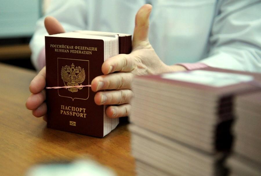 Заграничные паспорта РФ