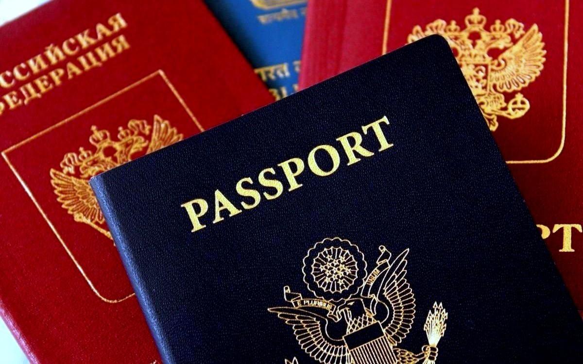 Паспорт США и РФ