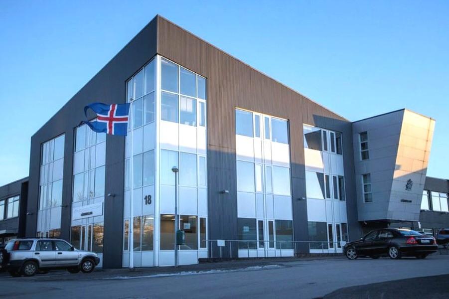 Здание Миграционной службы Исландии