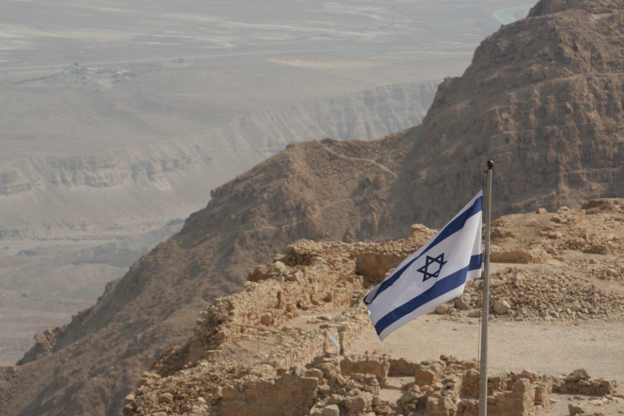 Изображение - Как получить гражданство израиля гражданину россии dreamstimefree_5453347
