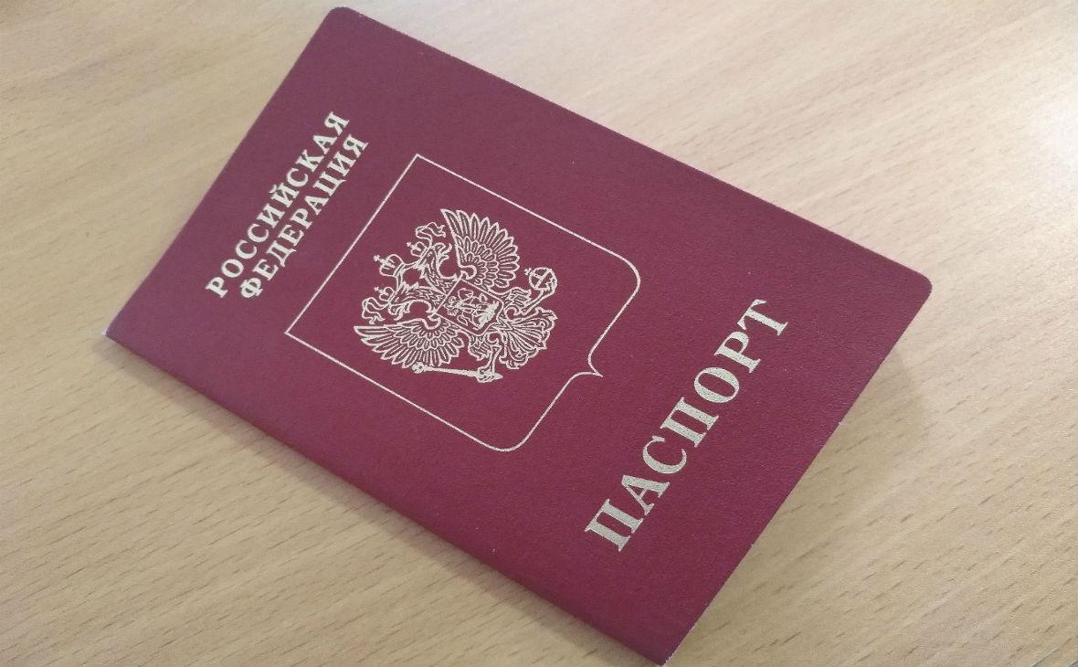 Загранпаспорт РФ старого образца
