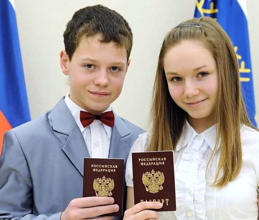 Паспорт РФ в 14 лет