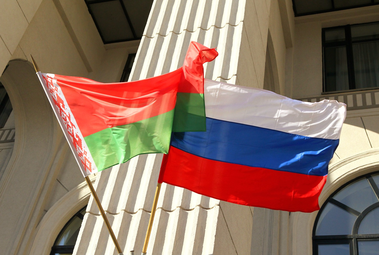 Флаг России и Беларуси