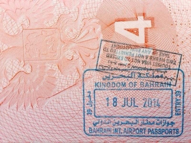 Виза в Бахрейн 2014