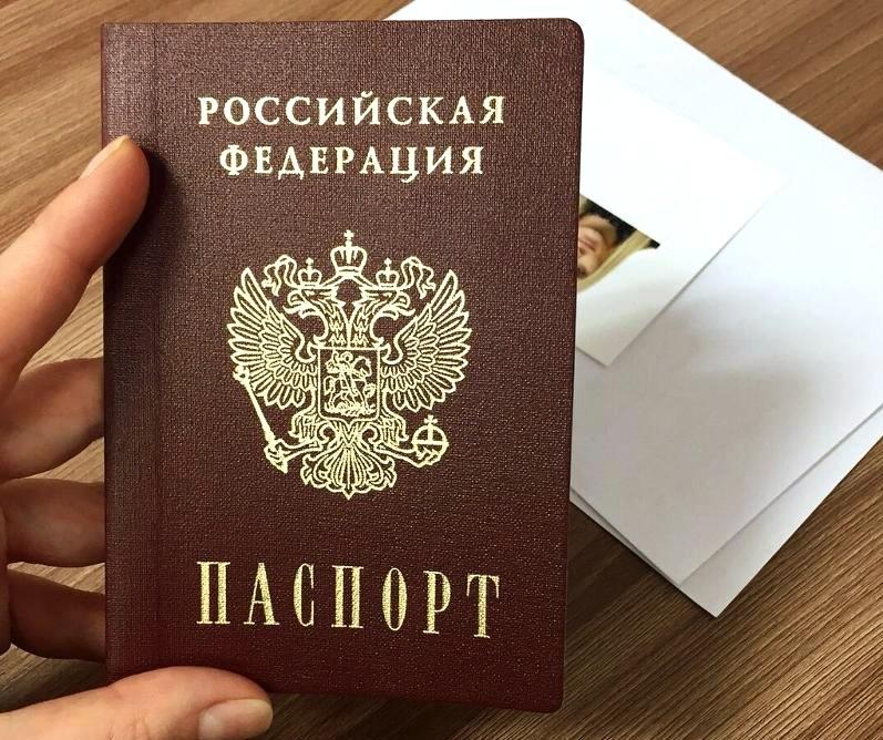 МВД ЛНР: Остерегайтесь мошенников, предлагающих ускорить получение паспорта РФ