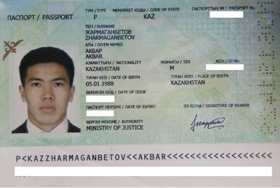 Паспорт Казахстана, личные данные